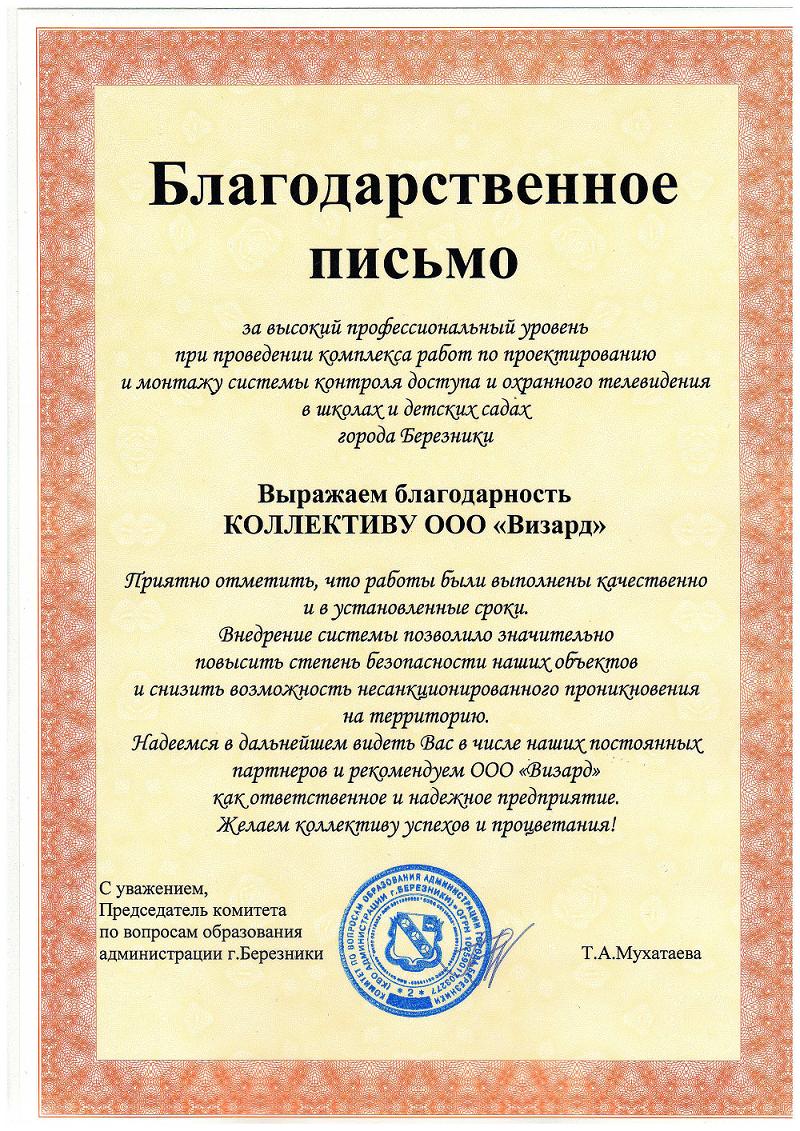КВО-min