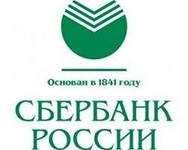 Монтаж структурированной кабельной сети в офисе Сбербанка России